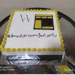 Wiladah Imam Ali bin Abi Thalib as: Memperkokoh Kesetiaan Pada Perjuangan di Jalan Ahlulbayt as