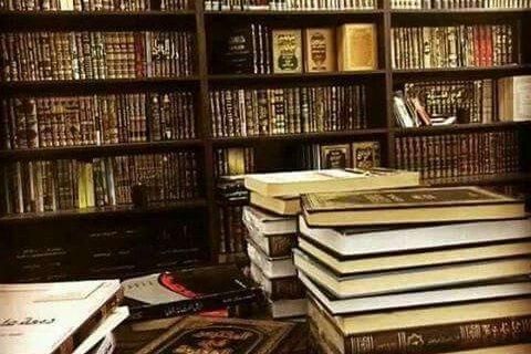 Pendirian Hauzah Imam Ja'far Shodiq, Warisan Untuk Generasi Islam Mendatang