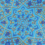 Acara Pembukaan Hauzah Imam Ja'far Shodiq as
