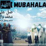 MUBAHALAH